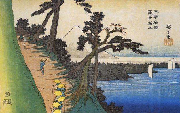 hiroshige_travellers_on_a_mountain_path_along_the_coast